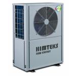 Тепловой насос HIMTEKS new energy C-12 (L) 12 кВт